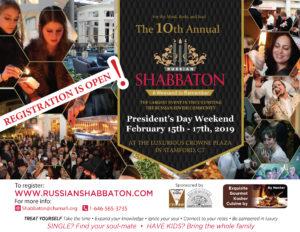 shabbaton-2019-flier